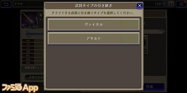 Screenshot_20200127-171516605