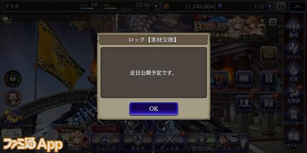 Screenshot_20200127-172315005