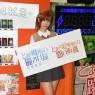 御坂美琴コスの伊織もえさんが自動販売機をキック!『とある電撃姫の蹴自販機』イベントリポート