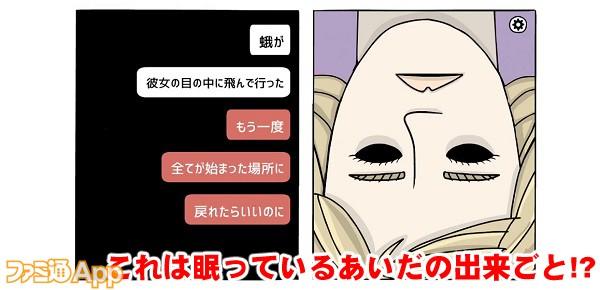 thewhitedoor08書き込み