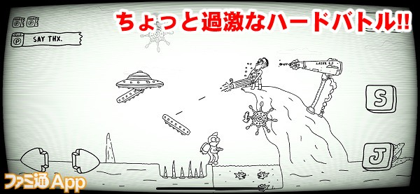 johnnyrocket07書き込み