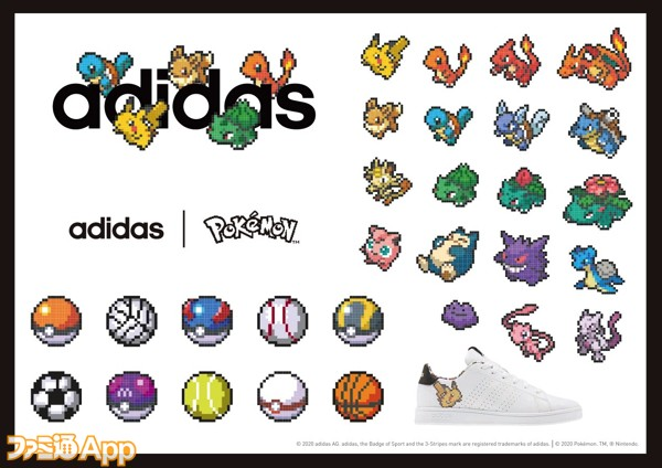 ad_pokemon1912_sticker_a5h_w210_h148_sample_page-0001