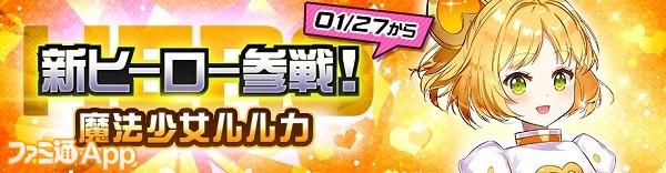 banner_img01_0922_1