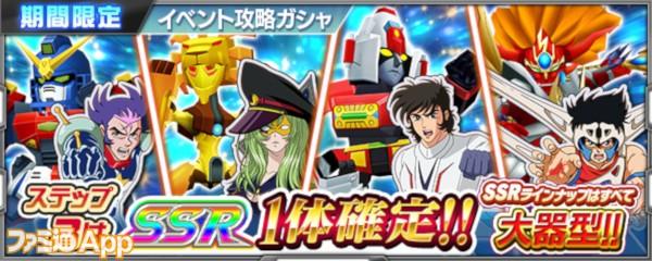 banner_shop_1150_change