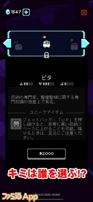 jikuusoujiya15書き込み