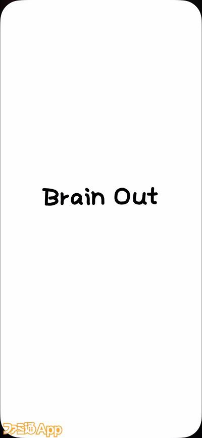 brainout01