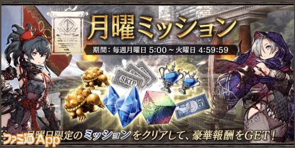 20200121_幻影戦争リリース (2)