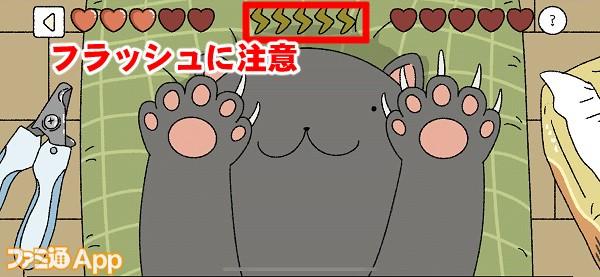 kawaiihome09書き込み