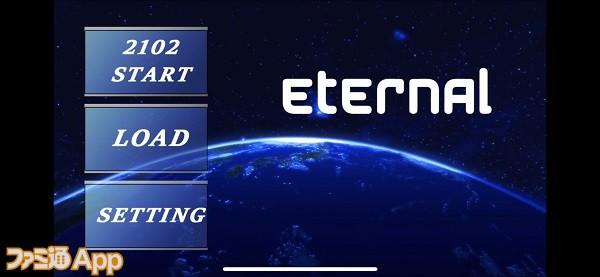 eternalnovel01