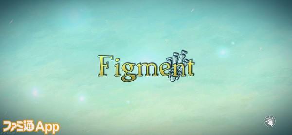 figment01