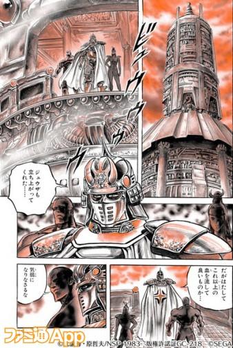 hokuto009_139