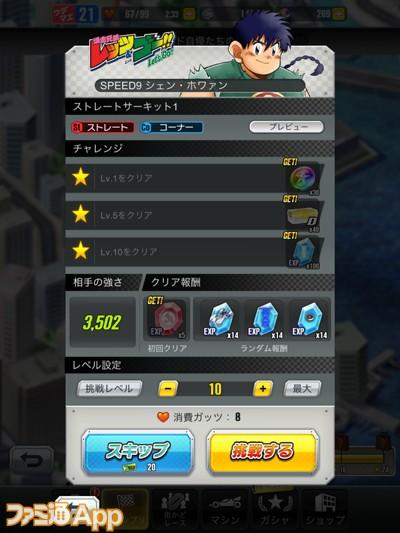 kiji_09