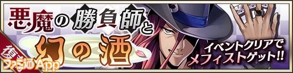 megi_banner02