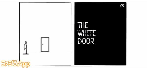 thewhitedoor01