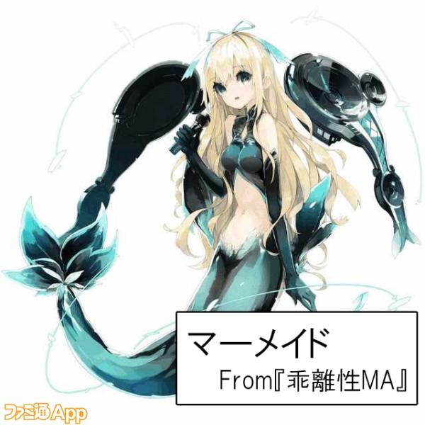 20200211_人魚 (1)