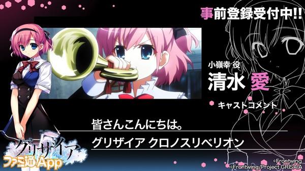 02_05_コメント動画サムネ幸