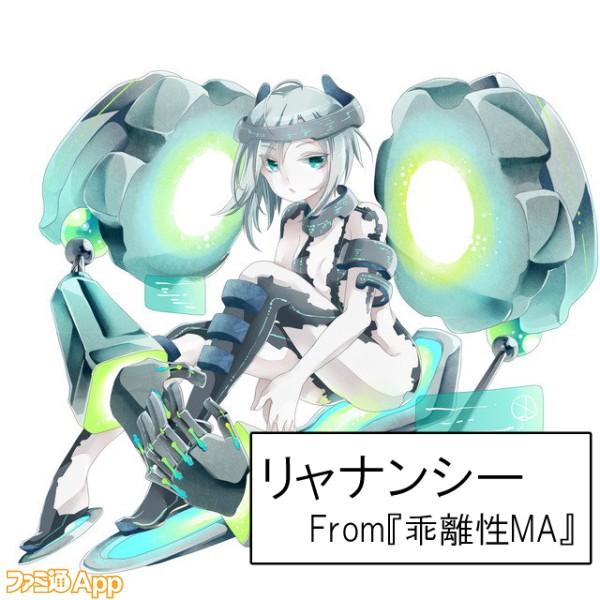 20200203_シー妖精 (6)