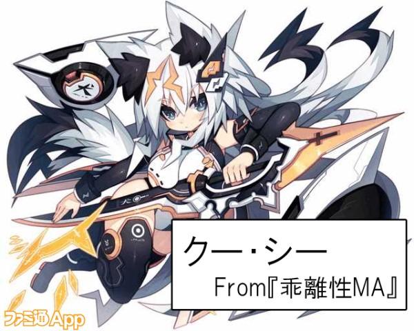 20200203_シー妖精 (4)
