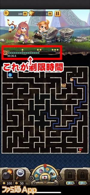 dungeonmaze08書き込み