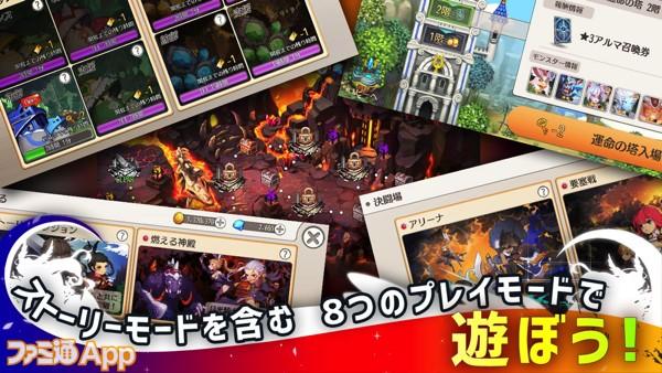 09_ゲーム紹介3