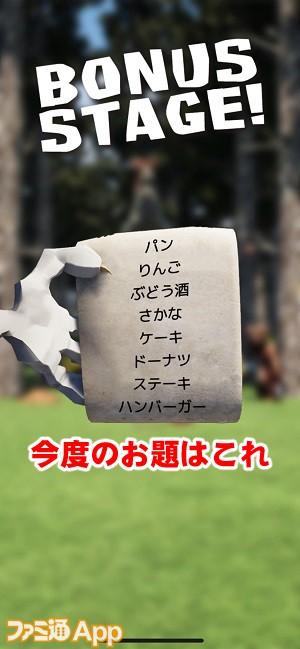 akazuki10書き込み