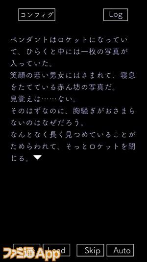 メビウスの心臓2
