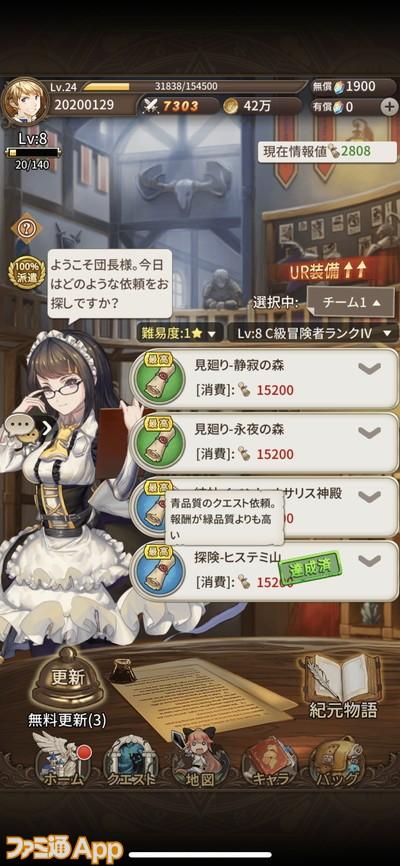 20200205_ロストディケイド先行 (11)