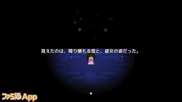 夢の中からさようなら