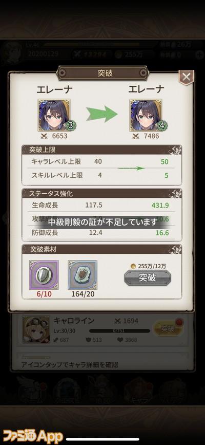 20200205_ロストディケイド先行 (26)