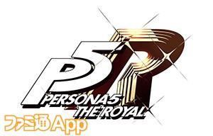 P5R_logo_color_cs3