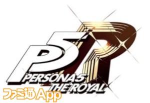P5Rロゴ