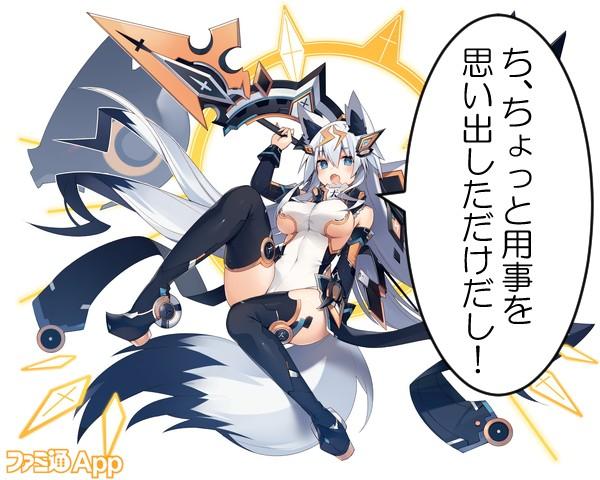 20200203_シー妖精 (1)