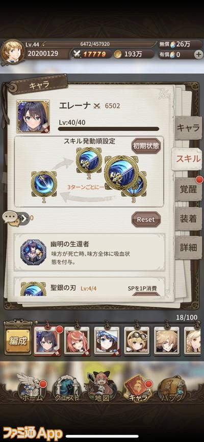 20200205_ロストディケイド先行 (24)