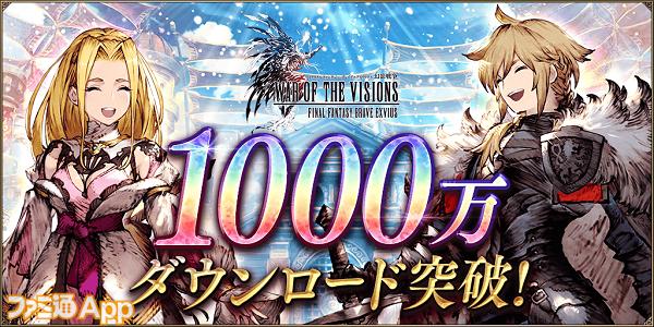 1000DL突破