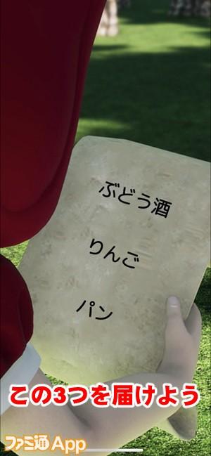 akazuki03書き込み