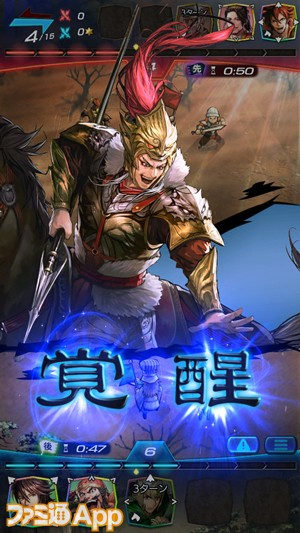 05_三国志ヒーローズ
