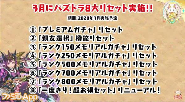 スクリーンショット 2020-02-18 20.41.52