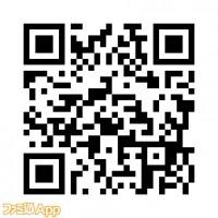 【忍者TRIBES】App StoreQR のコピー
