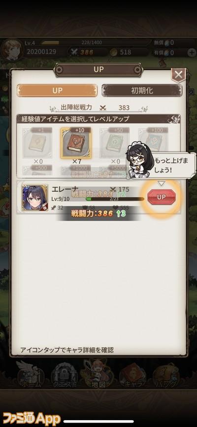 20200205_ロストディケイド先行 (22)