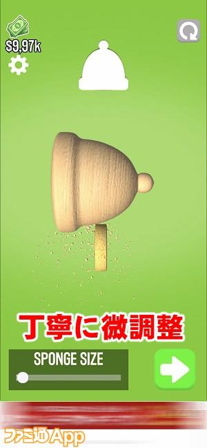 woodturning10書き込み