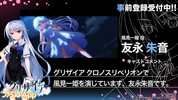 02_06_コメント動画サムネ一姫