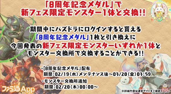スクリーンショット 2020-02-18 20.50.51