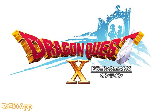 DQX_ロゴ