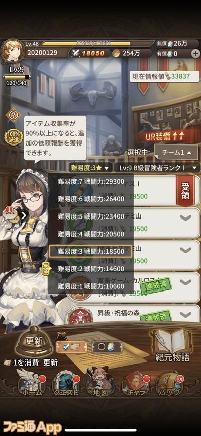 20200205_ロストディケイド先行 (19)