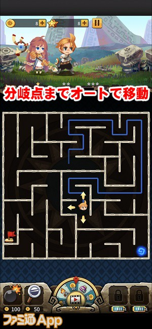 dungeonmaze04書き込み