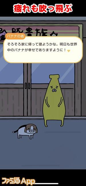 inubiyori10書き込み