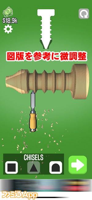 woodturning04書き込み