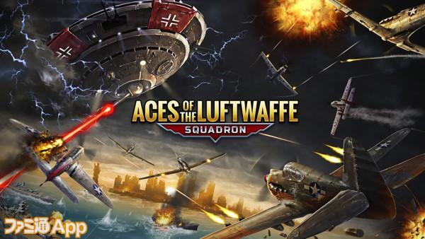 Aces-Squadron_1920x1080s