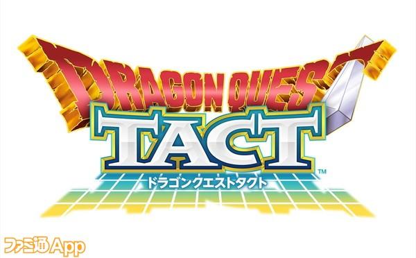 DQ_TACT_logo