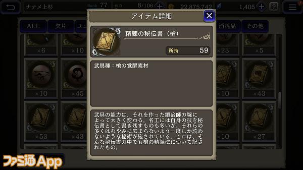 IMG_2917